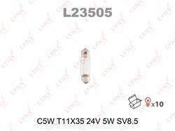 LYNXauto L23505