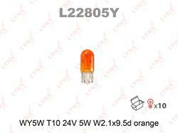 LYNXauto L22805Y