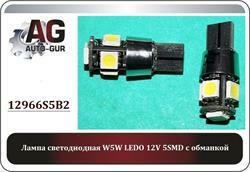 Auto-gur 12966S5B2