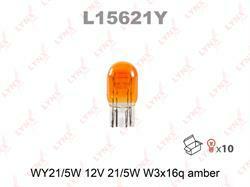 LYNXauto L15621Y