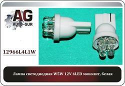 Auto-gur 12966L4L1W