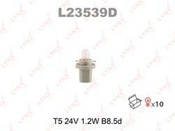 LYNXauto L23539D