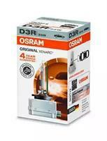 Лампа Osram 66350