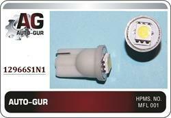 Лампа Auto-gur 12966S1N1