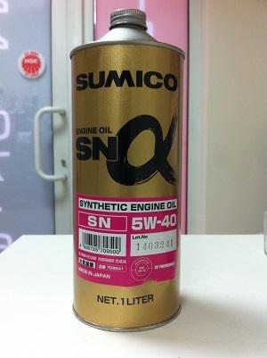 SN Sumico 709541