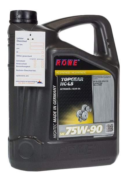 Hightec Topgear S Rowe 25002-538-03
