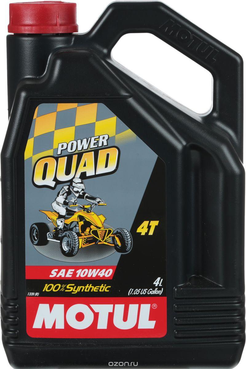 Quad Power 4T Motul 101469