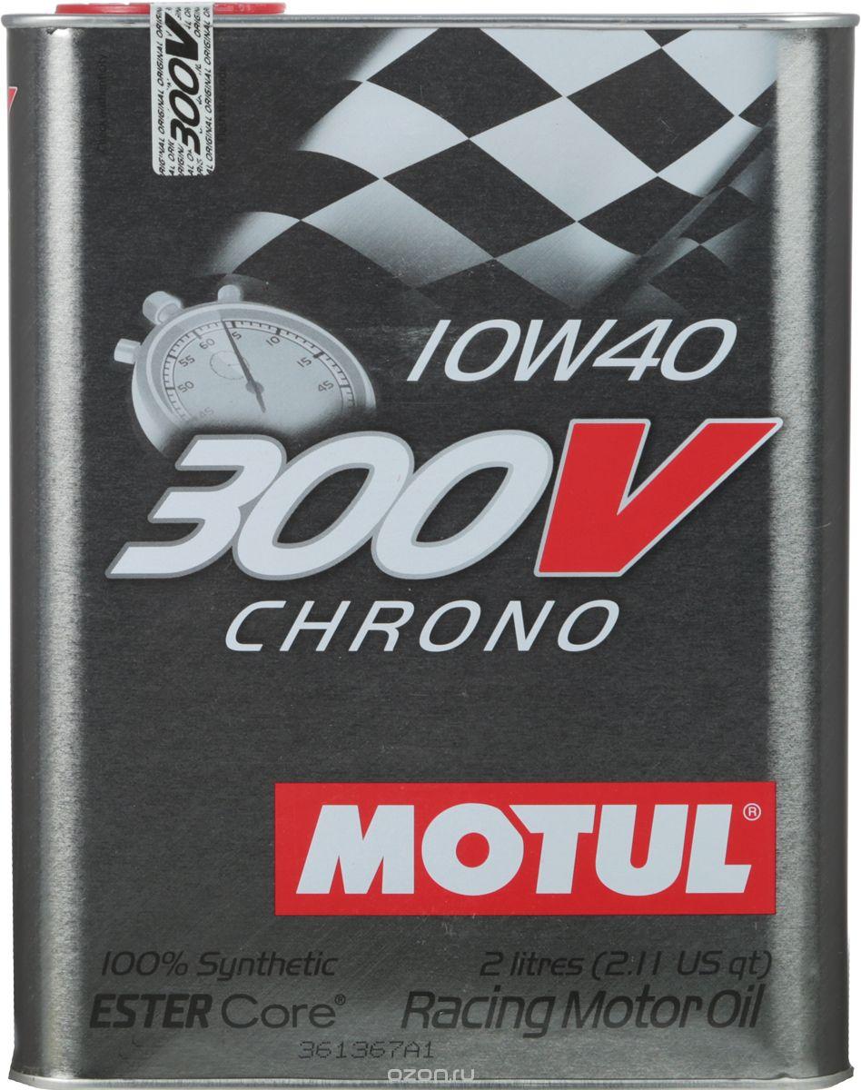 300V CHRONO Motul 104243