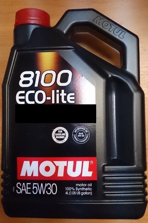 8100 Eco-lite Motul 104988