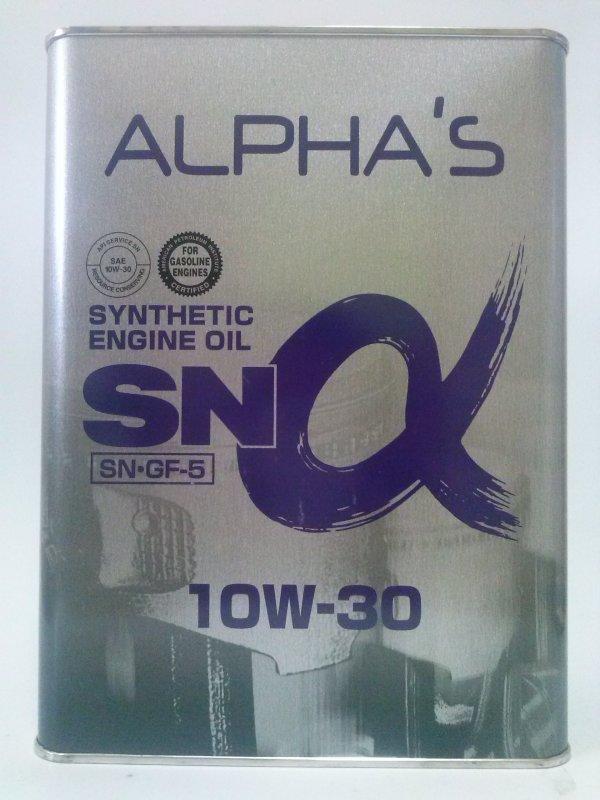 SN ALPHAS 709144