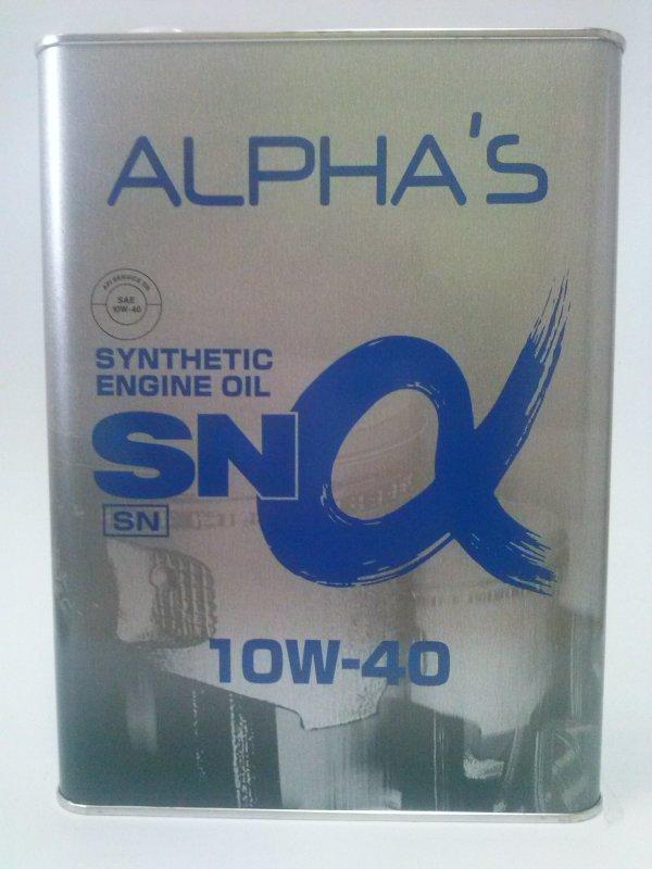 SN ALPHAS 709644