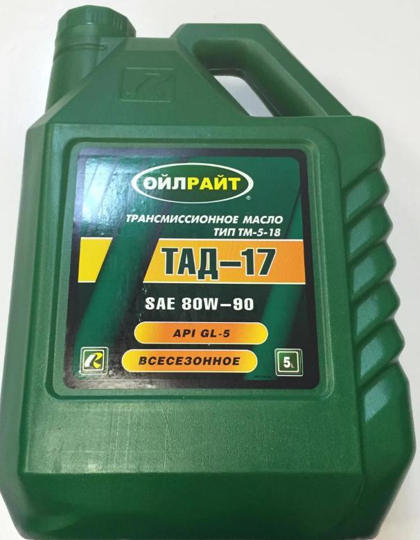 ТАД-17 Тип ТМ-5-18 Oilright 2545