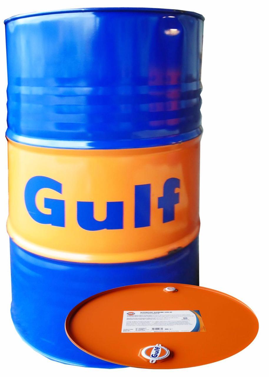 Superfleet Synth ULE Gulf 5056004118468