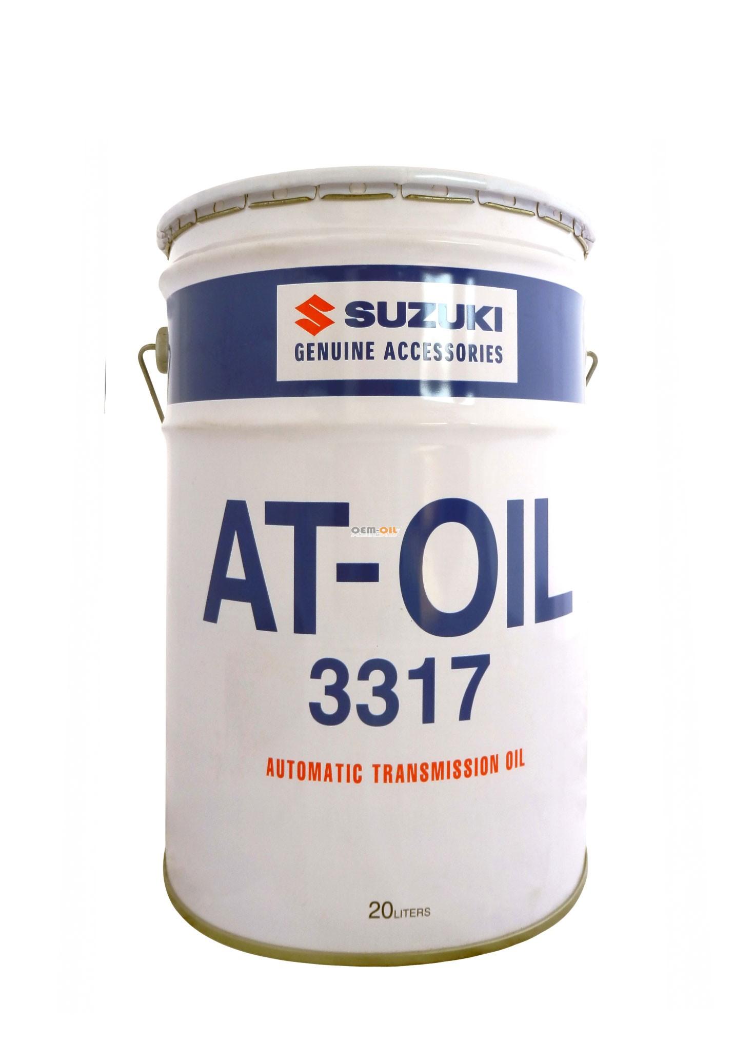 ATF-3317 Suzuki 99000-22B00-25