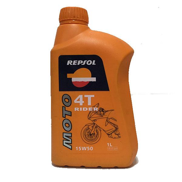 Repsol Moto Rider 4T