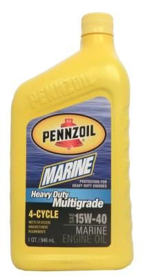 Pennzoil Marine Heavy Duty Multigrade 4-Cycle SAE 15W-40