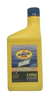 Pennzoil Marine Premium Plus Outboard 2-Cycle