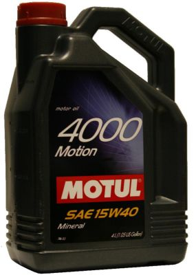 Масло моторное Motul 4000 Motion