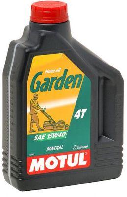 Масло моторное Motul Garden 4T