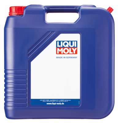 Масло моторное Liqui Moly Racing Synth 4T SAE 10W-50