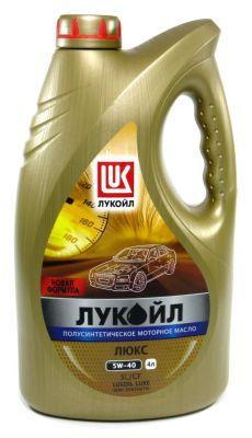 Лукойл Люкс 5W40