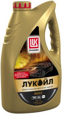 Лукойл Люкc 5W-40 моторное масло