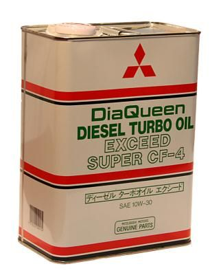 Mitsubishi Diesel Turbo Oil ExceedSuper