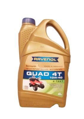 Масло моторное Ravenol Quad 4T SAE 10W-40