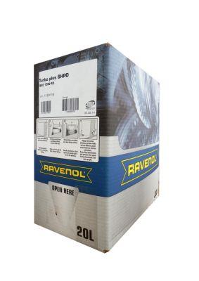 Масло моторное Ravenol Turbo plus SHPD 15W-40 ecobox