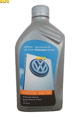Vapsoil 50200 SAE 5W-40/VW