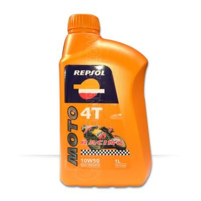 Масло моторное Repsol Moto Racing 4T