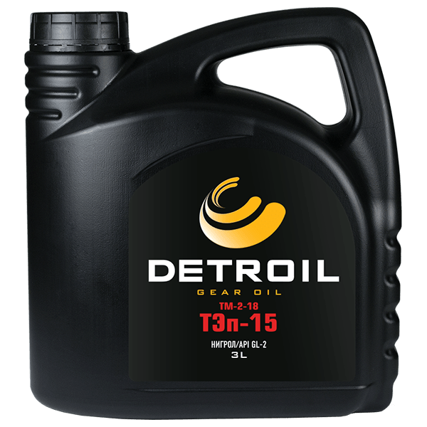 Масло DETROIL ТЭп-15 (ТМ-2-18) GL-2 (3л)