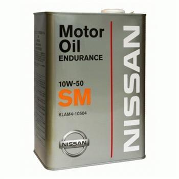 Nissan GTR Endurance SM
