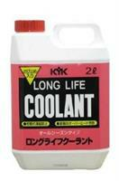 Long Life Coolant KYK 52-003