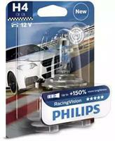 Philips 12342RVB1