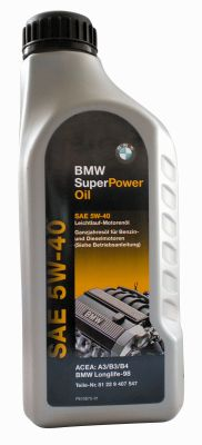 BMW Super Power
